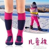 滑雪襪子-專業滑雪襪兒童羊毛毛圈底長筒加厚保暖騎行男女旱冰襪少年輪滑襪 提拉米蘇