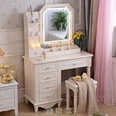 化妝桌 歐式梳妝臺臥室現代簡約抖音同款網紅白色豪華智慧鏡子帶燈化妝桌 現貨快出