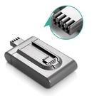Dyson 戴森 電池 第二代 DC16...