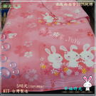 御元居家【涼被】『幸福時光』5*6尺˙高級100%cotten台灣製造˙精選系列