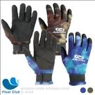 AROPEC 2mm 打獵潛水迷彩手套 保暖防寒手套 BLOCKHOUSE 碉堡 藍迷彩 / 酒紅迷彩 G-505A 原價790元
