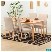 ◎實木餐桌椅5件組 N COLLECTION T-01 135 NA 櫸木 C-10 AL NITORI宜得利家居