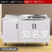 木餐櫃 碗櫃簡易櫥櫃實木經濟型家用廚房櫃不銹鋼現在簡約廚房置物櫃收納T