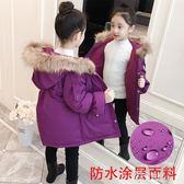 兒童長款羽絨服女童棉衣新款韓版洋氣中長款棉襖兒童加厚外套冬裝羽絨棉服潮伊芙莎