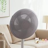 簡約電風扇罩防塵罩子落地式台式風扇罩布藝圓形家用保護罩   麻吉鋪