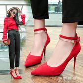 春季高跟單鞋女韓版百搭一字扣綁帶尖頭細跟性感紅色婚鞋 可可鞋櫃