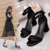 一字扣帶涼鞋女2020新款夏季仙女風百搭粗跟羅馬女鞋時裝高跟鞋潮『摩登大道』