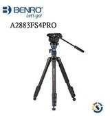 【A2883FS4PRO】百諾 BENRO A2883FS4PRO 油壓雲台攝影腳架套組(Aero4)【公司貨】扳扣式