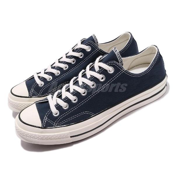 Converse Chuck Taylor All Star 70 深藍 低筒 帆布鞋 男鞋 女鞋 1970 【ACS】 164950C