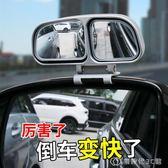 汽車後視鏡加裝鏡教練鏡 倒車輔助鏡 盲點鏡大視野廣角鏡可調角度 創時代3C館
