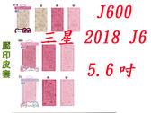 秋奇啊喀3C配件--三星 2018J6  5.6吋 正版 Hello Kitty 美樂蒂 雙子星可立式摺疊翻蓋側翻皮套保護套J600
