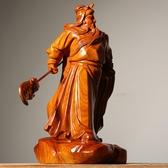 雕刻關公武財神像擺件