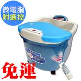 勳風總統級專利草藥盒泡腳機/強力雙層保溫//浴足/泡腳機(HF-3660RC)送竹薑絨(泡腳專用包)一入
