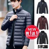 『潮段班』【HJABMY02】韓版立領內裡老鷹印花素面保暖鋪棉外套夾克