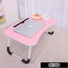 筆記本電腦書桌做放床上用大學生宿舍上鋪簡易折疊學習寫【快速出貨】