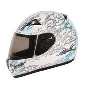 【東門城】瑞獅 ZEUS ZS-2000C-F34 ZS 2000C F34  全罩式安全帽 內襯全可拆洗