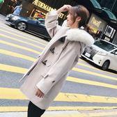 牛角扣大衣女中長款加厚韓版流行大衣女新款毛呢小外套冬季 韓慕精品
