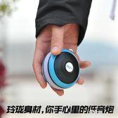 無線藍牙音箱低音炮迷你便攜式小音響插卡可愛隨身小型   易家樂
