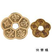 掛件五福銅錢擺件銅錢串汽車飾品銅錢