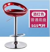 吧台椅現代簡約高腳椅子酒吧高凳手機店凳子靠背吧凳家用升降吧椅igo 曼莎時尚