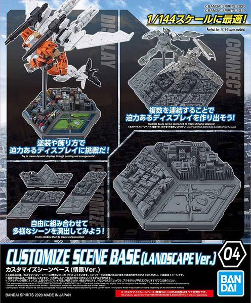 組裝模型 CUSTOMIZE SCENE BASE 情景街景 04 30mm改裝用場景台座1/144 TOYeGO 玩具e哥