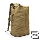 後背包戶外旅行水桶包帆布登山運動大容量行李包【左岸男裝】