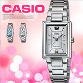 CASIO LTP-1238D-7A 秀麗風格 LTP-1238D-7ADF 現貨+排單 熱賣中!