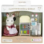 森林家族 家具 可可兔媽媽家具組