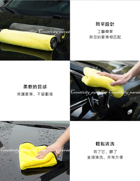 【雙色擦車巾】30*30 汽車用珊瑚絨擦車毛巾 車載加厚超吸水雙面洗車清潔巾