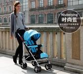嬰兒車 超輕便嬰兒推車