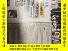 二手書博民逛書店罕見霍建華楊千嬅雜誌彩頁Y413772