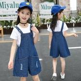 女童夏裝吊帶褲2020新款韓版中大童牛仔吊帶套裝兒童闊腿連身短褲 童趣