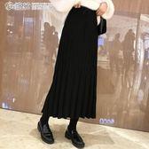 針織半身裙女秋冬黑色中長款半身長裙港味針織裙包臀裙高腰A字裙 「繽紛創意家居」
