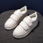 內增高鞋 魔術貼厚底小白鞋休閒鞋-蘇迪奈