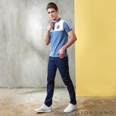【GIORDANO】男裝簡約素色彈力棉窄管休閒褲-66 標誌海軍藍