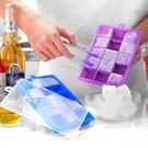 硅膠冰格帶蓋子家用方塊制冰盒寶寶輔食冷凍...