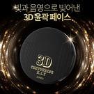 韓國 Apieu 3D立體修容粉餅(9g) 兩款可選【小三美日】