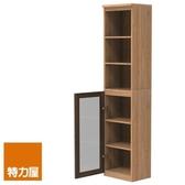 組-特力屋萊特高窄淺木櫃.淺木層板(1入x4).深玻門