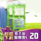 可掛式除濕袋 掛鉤 衣櫃 防潮劑 除濕劑 除異味 吸水 去濕氣 抽濕 除濕包 乾燥劑 吸濕袋