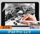 【妃航】iPad Pro 12.9 書寫膜 磨砂仿紙膜/繪畫 類紙貼 紙類/書寫觸感 好畫/好寫/不斷觸/免費代貼