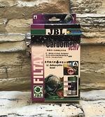 【西高地水族坊】德國JBL Carbomec activ 椰皮活性碳(400g盒裝)