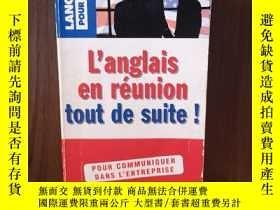 二手書博民逛書店L anglais罕見En Réunion Tout De Suite !【法文原版】Y12800 Peter