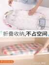 迷你燙衣板手持熨衣板掛燙機熨斗家用熨衣服小型燙斗小號日本燙板 樂活生活館