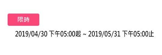 1028 深層潔淨眼唇卸妝液(30ml)【小三美日】$99