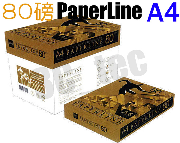 PaperLine 影印紙 (5包入) A4 Paper Line 80g 80磅