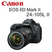 [EYEDC] Canon EOS 6D Mark II 24-105mm L II 公司貨 (一次付清) 回函送郵政禮卷$3000元+LP-E6N原廠電池02/28止