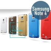 SAMSUNG 三星 Note 4 TPU透明保護殼 + 鋼化保護貼 手機殼 保護膜 手機套 螢幕貼 鋼化膜