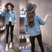 牛仔外套女寬鬆春秋季新款韓版潮短款百搭上衣顯瘦牛仔夾克衫 「夢娜麗莎精品館」