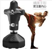 創步人形拳擊沙袋立式家用成人不倒翁散打跆拳道訓練健身器材沙包igo 3c優購