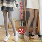 絲襪 空姐灰一體透膚打底褲女外穿春秋薄款肉色壓力光腿神器秋冬季加絨 618購物節